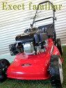 芝刈り機 自走式 Exect familia ミディアムサイズ クラス最強 6,5馬力 4ストローク OHV 173cc 90日保証 PL保険加入