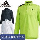 【ゲリラセール開催中】adidas(アディダス) CP ジオ...
