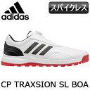 【あす楽可能】adidas(アディダス) CP TRAXIO...