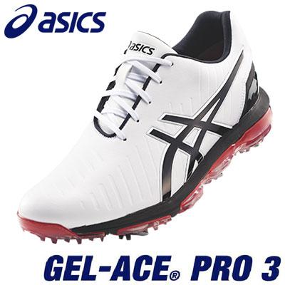 asics(アシックス) GEL-ACE PRO 3 メンズ ゴルフ シューズ TGN920 ホワイト/ブラック 2017春モデル◆