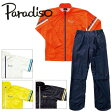 BRIDGESTONE GOLF(ブリヂストン ゴルフ) PARADISO レインウェア(上下セット) 86S31 0722retail_coupon