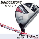 BRIDGESTONE GOLF(ブリヂストン ゴルフ) ジュニア フェアウェイウッド