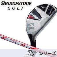 BRIDGESTONE GOLF(ブリヂストン ゴルフ) ジュニア ユーティリティの画像