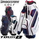 BRIDGESTONE GOLF(ブリヂストン ゴルフ) TOUR B 軽量スポーティモデル キャディバッグ CBG922