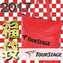 BRIDGESTONE(ブリヂストン) TOURSTAGE 2017 福袋 5点セット FUKU7A [あす楽]