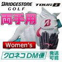 BRIDGESTONE GOLF(ブリヂストン ゴルフ) TOUR B GRIP LADY レディース ゴルフ グローブ (両手用) GLG79J