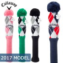 Callaway(キャロウェイ) Knit フェアウェイ ヘッドカバー 17 JM