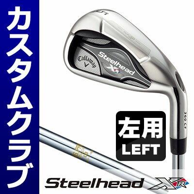【メーカーカスタム】【左用】Callaway(キャロウェイ) STEELHEAD XR 単品アイアン (#4、AW、SW) N.S.PRO 850GH スチールシャフト 日本正規品 メーカーカスタムでお好みの仕様に