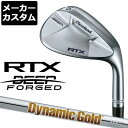 【メーカーカスタム】Cleveland(クリーブランド) RTX DEEP FORGED ウェッジ Dynamic Gold 115 スチールシャフト [日本正規品][ローテックス ディープフォージド]