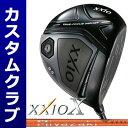 【メーカーカスタム】DUNLOP(ダンロップ) XXIO X -ゼクシオ テン- ドライバー(クラフトモデル) Miyazaki Kaura KORI カーボンシャフト