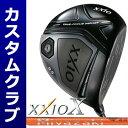 【メーカーカスタム】DUNLOP(ダンロップ) XXIO X -ゼクシオ テン- ドライバー(クラフトモデル) Miyazaki Kaura KIRI カーボンシャフト