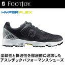 FOOTJOY(フットジョイ) HYPER FLEX-ハイパーフレックス- ゴルフシューズ 51046 W
