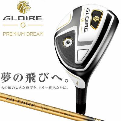 TaylorMade(テーラーメイド) GLOIRE G レスキュー GL5000 カーボンシャフト やさしさは、飛ばしやすさ◆2016年モデル◆日本正規品
