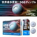 MIZUNO(ミズノ) JPX DE ゴルフ ボール パールホワイト 5NJBM74620 (12球)