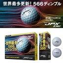 MIZUNO(ミズノ) JPX DE ゴルフ ボール シルバーパール 5NJBM74610 (12球)