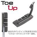 ODYSSEY(オデッセイ) Toe Up -トゥアップ- パター #1
