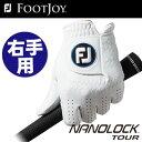 FOOTJOY (フットジョイ) NANOLOCK TOUR グローブ (右手用) FGNT7LH