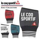 【ゲリラセール開催中】le coq GOLF (ルコック ゴルフ) ハンドウォーマー(右手用) QGBMJD50