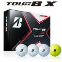 【あす楽可能】BRIDGESTONE GOLF(ブリヂストン ゴルフ) TOUR B X 2020 ゴルフ ボール (12球) 20GBXT [ツアービー ツアーB]