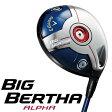 Callaway Golf(キャロウェイ) BIG BERTHA ALPHA ドライバー TourAD/SPEEDER/ATTAS カーボンシャフト 【日本正規品】