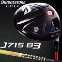 BRIDGESTONE GOLF(ブリヂストン ゴルフ) J715 B3 ドライバー TourAD MJ-7 カーボンシャフト [あす楽]