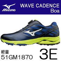 MIZUNO(ミズノ) WAVE CADENCE Boa -ウェーブ ケイデンス- ゴルフ シューズ 51GM1870 (3E)の画像