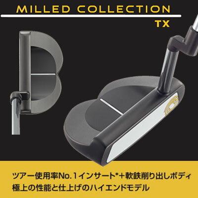 ODYSSEY(オデッセイ) MILLED COLLECTION TX パター #4M [日本正規品] 【期間限定☆特別価格】人気のホワイトホット+軟鉄削り出しのミルドコレクション【かわいい】