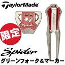TaylorMade(テーラーメイド) Spider グリー...