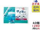 松山製菓 シャンペン サイダー  (1箱は2粒入り小袋が40コ入り) 賞味期限2022/10