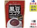 黒豆ココア 234g ハウスウェルネスフーズ 賞味期限2020/10/14
