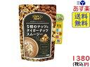 アサヒ食品 スリムアップスリム 5種のナッツ&タイガーナッツ...
