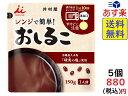 井村屋 レンジで簡単 おしるこ 150g × 5個 賞味期限2022/01/11