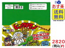 ロッテ ビックリマン 悪魔VS天使 チョコ 第33弾(1箱30入り)