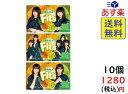 ロッテ Fit's (フィッツ) 欅坂46 鳳梨×白葡萄 12枚×10