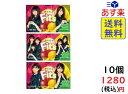 ロッテ Fit's (フィッツ) 欅坂46 林檎 × 檸檬 12枚×10