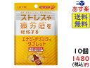 ロッテ マイニチケア(ストレスや疲労感を軽減するタイプ) エナジードリンク味タブレット 19g ×10個 賞味期限2020/12
