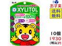 ロッテ しまじろう キシリトールタブレット(グレープ、イチゴ)30g ×10袋 賞味期限2021/04