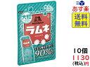 森永製菓 大粒 ラムネ 41g×10袋 賞味期限2022/08