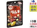 森永製菓 大粒ラムネ スーパーコーラ&レモン 38g ×10袋 賞味期限2021/01