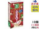 ショッピング生キャラメル 森永製菓 あまおう苺キャラメル 12粒 ×10個 賞味期限 2021/09