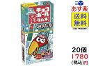 森永製菓 チョコボール がんばるラムネ 25g ×20個 賞味期限2021/10