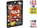 森永製菓 大粒ラムネ スーパーコーラ&レモン 38g ×10袋 賞味期限2022/03