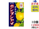 セイカ食品 ボンタンアメ 10粒×10箱 賞味期限2021/08/04