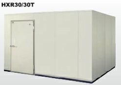 【配送・設置込】アルインコ 玄米 プレハブ低温貯蔵庫 チルドタイプ 3.0坪 HXR30T