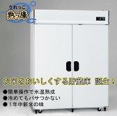 【配送・設置込】アルインコ玄米保冷庫 熟庫(うれっこ) EWH-24 玄米30kg/24袋用