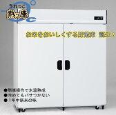 【配送・設置込】アルインコ玄米保冷庫 熟庫(うれっこ) EWH-40 玄米30kg/40袋用