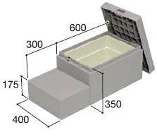 【ハウスステップ】600×400タイプ 収納庫付 小ステップ有【送料無料】