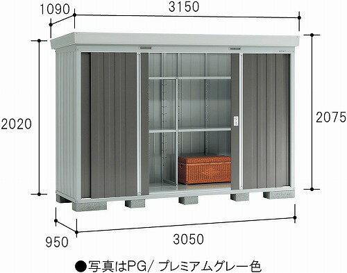 イナバ物置 ネクスタ NXN-29S(スタンダード/一般型)物置き 中型 屋外 収納庫