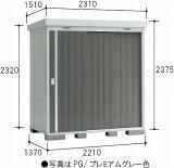 2210 × 1370的深度范围 - 关东诺瓦棚屋顶的NX - 30小时高[イナバ物置ネクスタNXN-30Hハイルーフ一般型  屋外 物置き 関東]