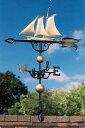 風見鶏 WV-L46型 カラーオーナメント付(02004)(ジャービス商事)エクステリア ガーデンオーナメント ガーデン用品 屋根 門柱 風見鳥